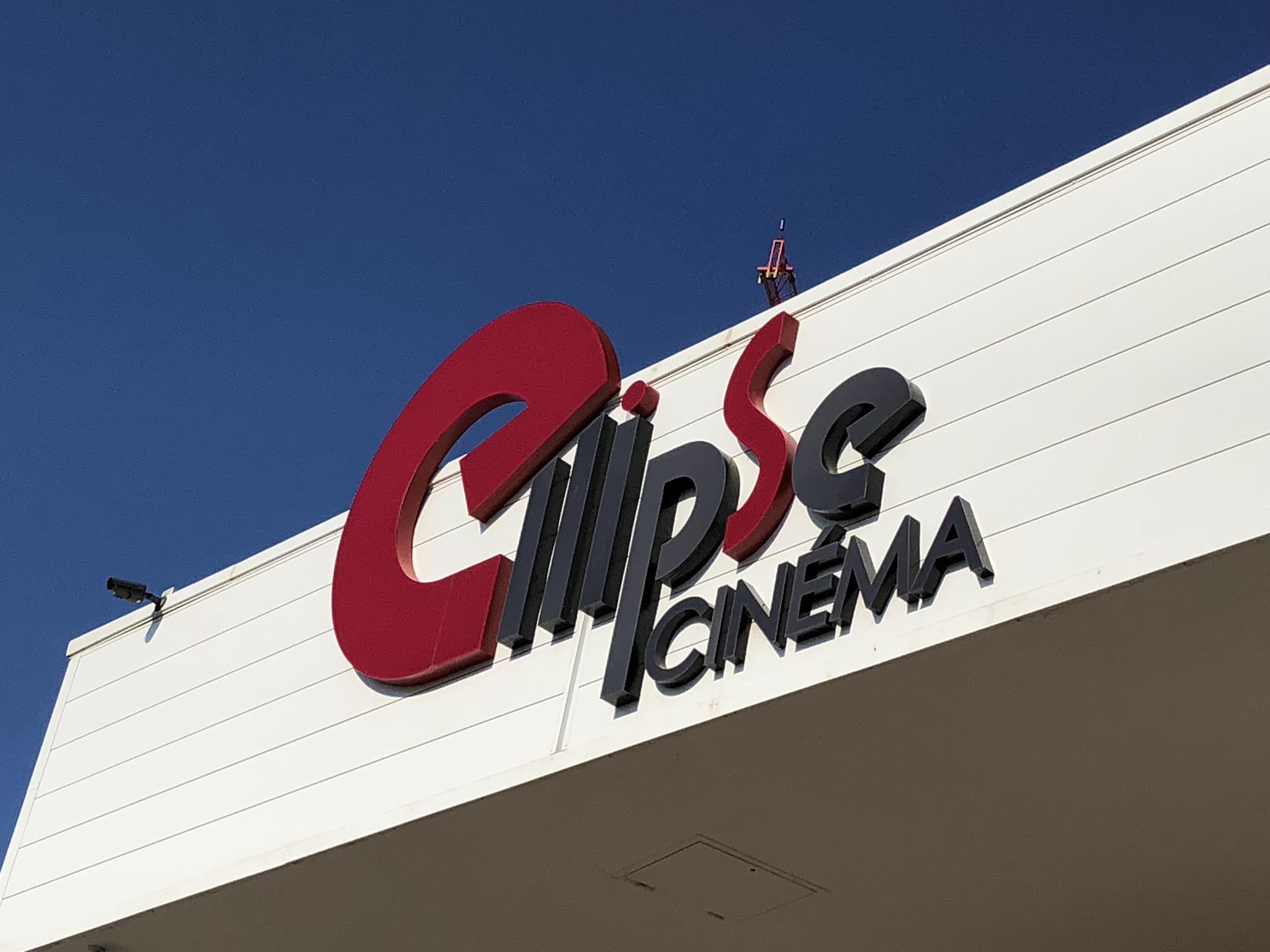 Ellipse cinéma Ajaccio CorsicaCom-Agence média et régie publicitaire-publicité au cinéma Corse